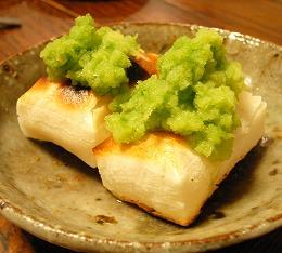 karamimochi